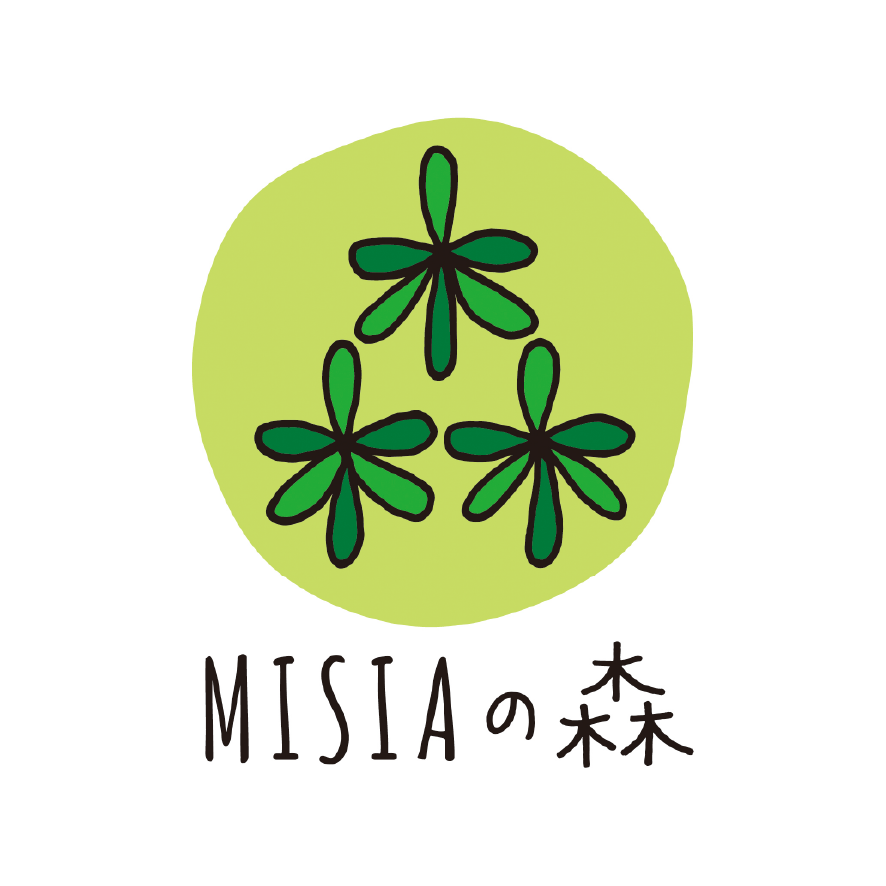 MISIAの森新ロゴ (1).png