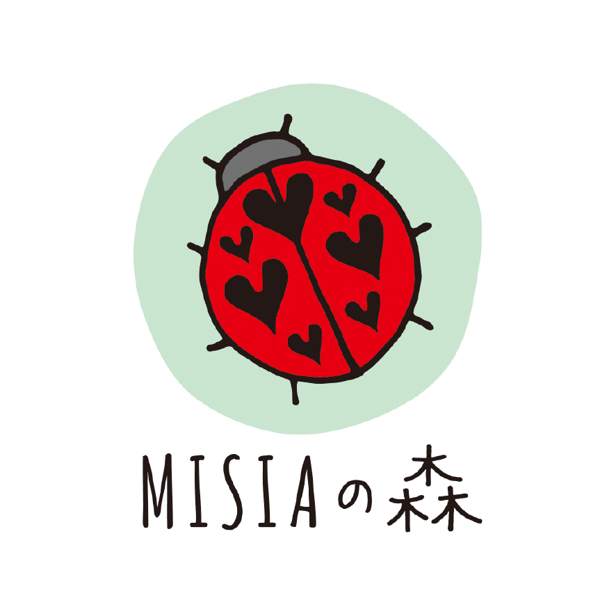 MISIAの森新ロゴ (2).png